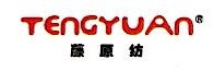 中山市裕满成服装有限公司 最新采购和商业信息