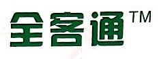 郑州爱看信息科技有限公司 最新采购和商业信息