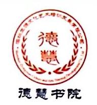 深圳正源文化艺术培训发展有限公司 最新采购和商业信息