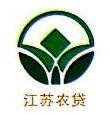 苏州市吴中区鑫源农村小额贷款股份有限公司 最新采购和商业信息