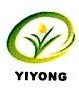 广州亿永粮油贸易有限公司 最新采购和商业信息