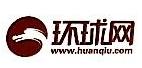 环球时报在线(北京)文化传播有限公司 最新采购和商业信息