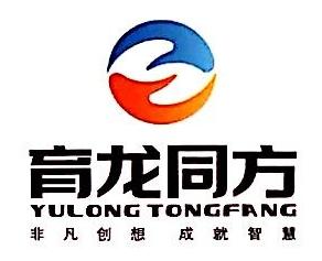 深圳市育龙同方科技有限公司 最新采购和商业信息