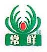 福州八闽常鲜商贸有限公司 最新采购和商业信息