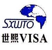 珠海焦点移民顾问有限公司 最新采购和商业信息