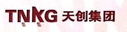 徐州天创世纪置业发展有限公司