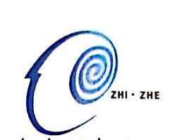南宁市至哲企业管理顾问有限公司 最新采购和商业信息