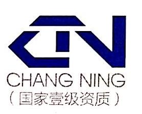杭州常宁建筑劳务有限公司