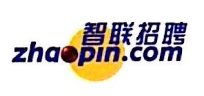 襄阳市智聘管理咨询有限公司 最新采购和商业信息