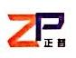 瑞安市正普汽车部件有限公司 最新采购和商业信息