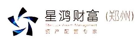 郑州星鸿商务服务有限公司 最新采购和商业信息