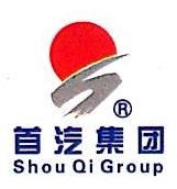首汽租赁有限责任公司苏州分公司 最新采购和商业信息