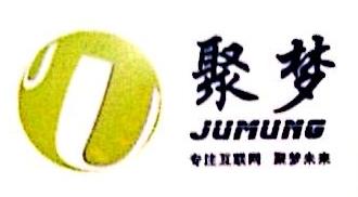 深圳聚梦科技有限公司 最新采购和商业信息