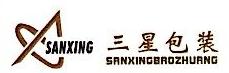 余姚市圣诺彩印包装厂 最新采购和商业信息