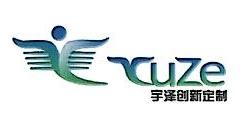 北京宇泽创新科技有限公司