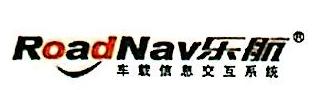 广州之成电子科技有限公司