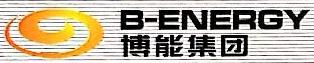 江西博能房地产开发有限公司上饶分公司 最新采购和商业信息