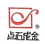 无锡市点石成金标识设计有限公司