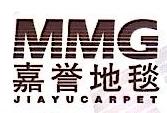 上海嘉誉装饰材料有限公司
