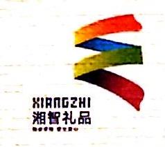 上海凝旋实业有限公司