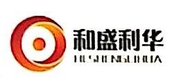 北京和盛利华科技发展有限公司 最新采购和商业信息