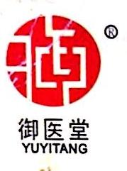 江西御医堂实业有限公司 最新采购和商业信息
