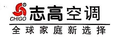 甘肃元生暖通装饰安装工程有限公司 最新采购和商业信息