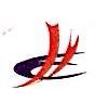 厦门市新联扬商贸有限公司 最新采购和商业信息
