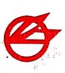 温州市瓯联物资贸易有限公司