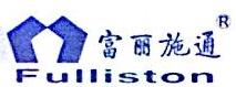 桂林富丽施通科技有限公司 最新采购和商业信息