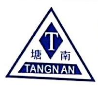 上海塘南不干胶印刷有限公司 最新采购和商业信息