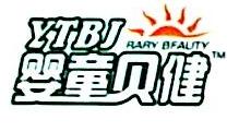 广州育英坊生物科技发展有限公司 最新采购和商业信息