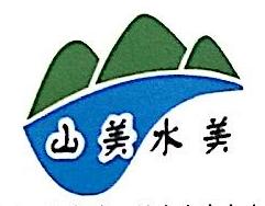 北京山美水美环保高科技有限公司 最新采购和商业信息