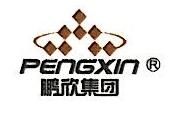 上海鹏欣资产管理有限公司 最新采购和商业信息