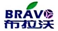 嘉兴市布拉沃贸易有限公司 最新采购和商业信息