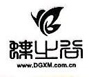 厦门市蝶之谷动漫科技有限公司 最新采购和商业信息