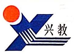 天津星海教学设备有限公司 最新采购和商业信息