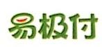 湖南易极付科技有限公司 最新采购和商业信息