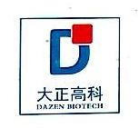 武汉大正高科生物医药有限公司