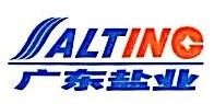 广东省盐业集团深圳有限公司 最新采购和商业信息