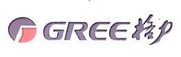 中山市恒智制冷设备有限公司 最新采购和商业信息