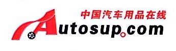 广州恋车汽车用品有限公司 最新采购和商业信息