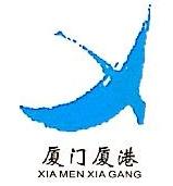 厦门鑫厦港招商服务有限公司 最新采购和商业信息