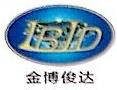 广西金博俊达汽车贸易有限责任公司 最新采购和商业信息