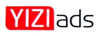 上海意资广告策划有限公司 最新采购和商业信息