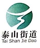 南京国鼎投资置业有限公司 最新采购和商业信息