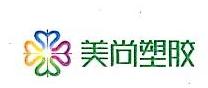 东莞市美尚塑胶工艺礼品有限公司 最新采购和商业信息