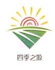 上海时迅农业科技发展有限公司 最新采购和商业信息