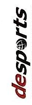 双刃剑(上海)体育文化传播有限公司