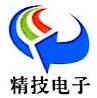 东莞市摩迅机械设备有限公司 最新采购和商业信息